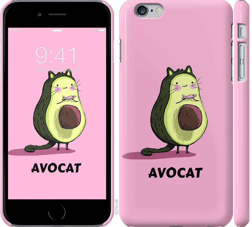 Чохол на iPhone 6s Plus Avocat