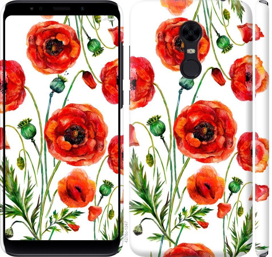 Чехол на Xiaomi Redmi 5 Plus Нарисованные маки