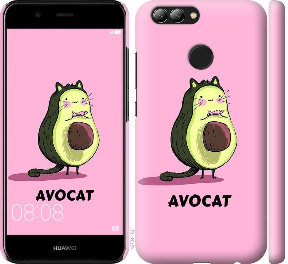 Чехол на Huawei Nova 2 Avocat