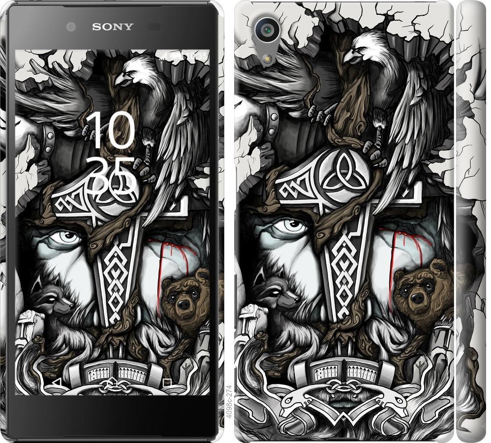 Чехол на Sony Xperia Z5 E6633 Тату Викинг