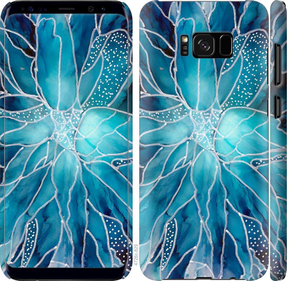 Чехол на Samsung Galaxy S8 чернило