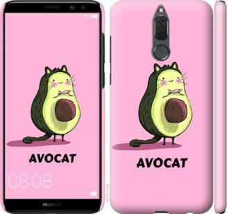 Чохол на Huawei Mate 10 Lite Avocat