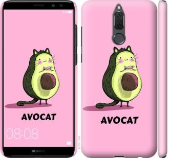 Чехол на Huawei Mate 10 Lite Avocat
