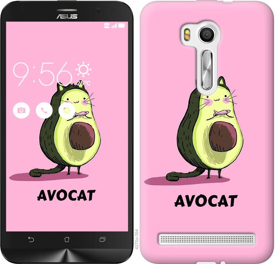 Чехол на Asus ZenFone Go TV ZB551KL Avocat