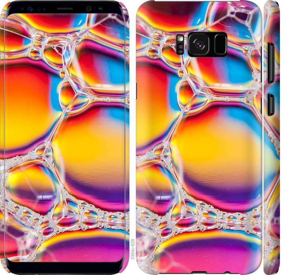 Чехол на Samsung Galaxy S8 Цветные пузыри