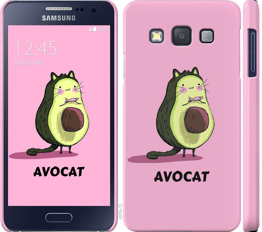 Чехол на Samsung Galaxy A3 A300H Avocat