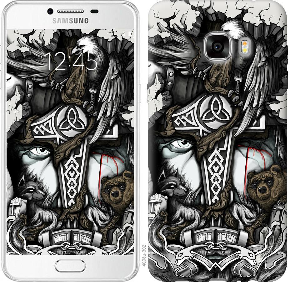 Чехол на Samsung Galaxy C7 C7000 Тату Викинг