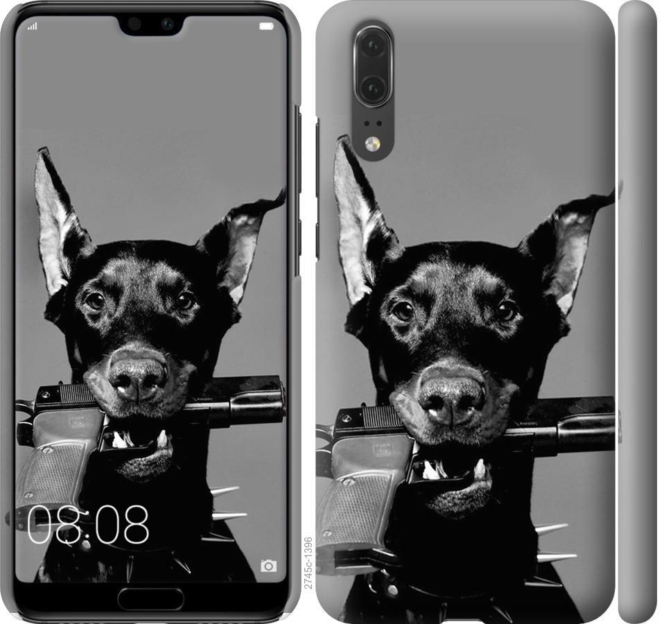 Чехол на Huawei P20 Доберман