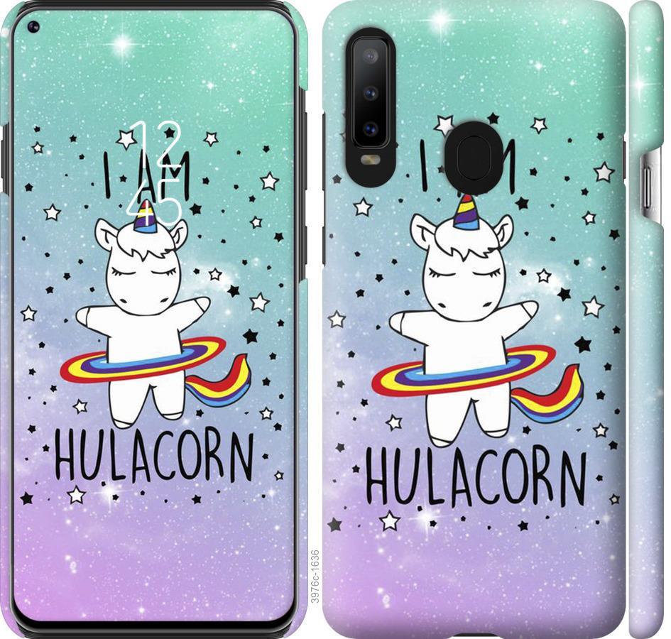 Чехол на Samsung Galaxy A8S Im hulacorn