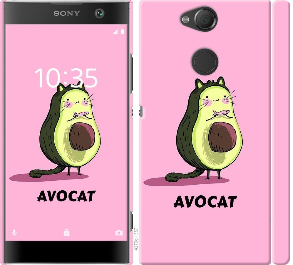 Чехол на Sony Xperia XA2 H4113 Avocat