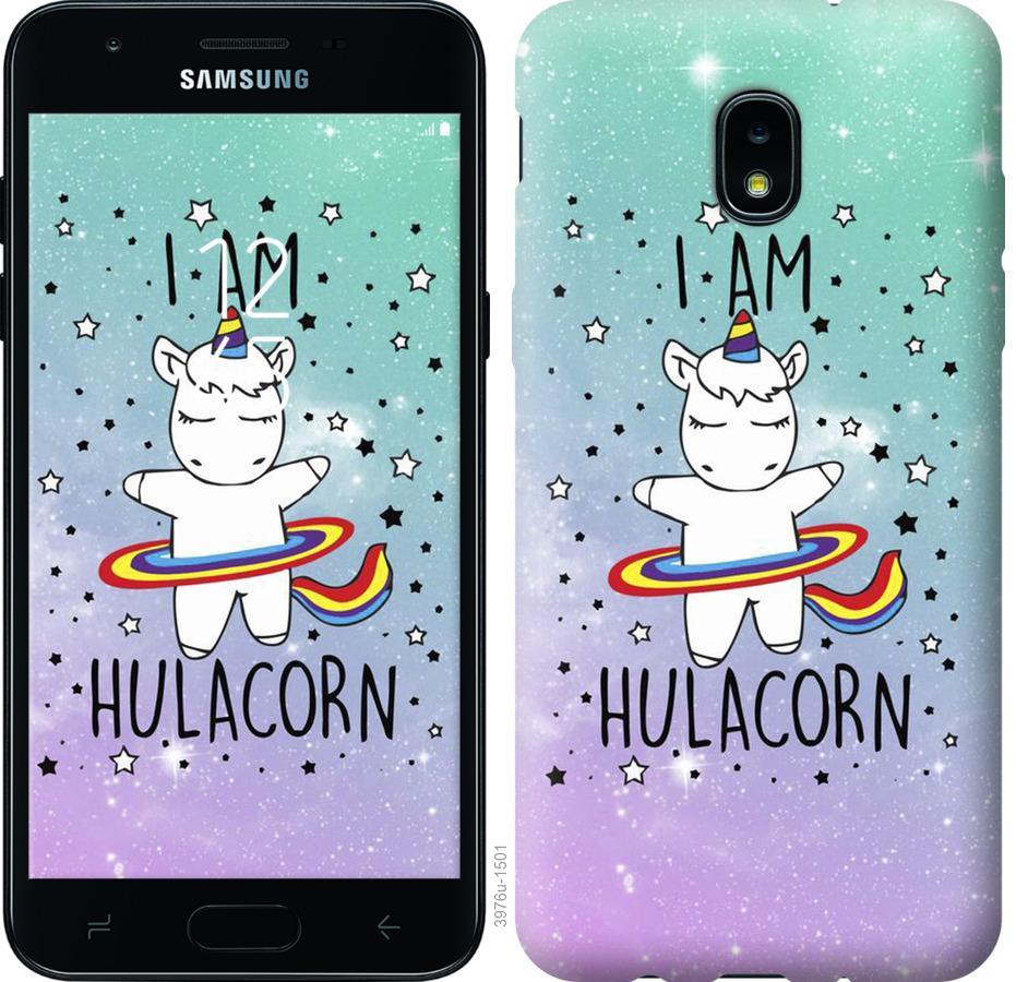 Чехол на Samsung Galaxy J3 2018 Im hulacorn
