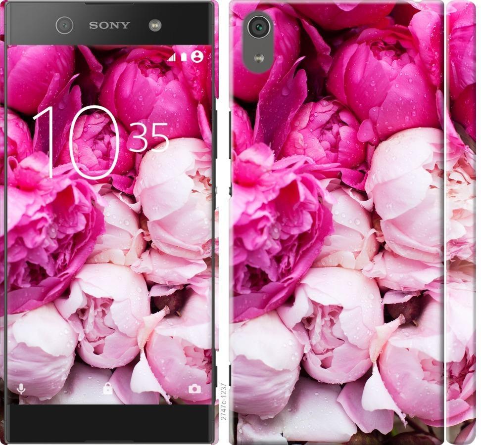 Чохол на Sony Xperia XA1 Ultra G3212 Рожеві півонії