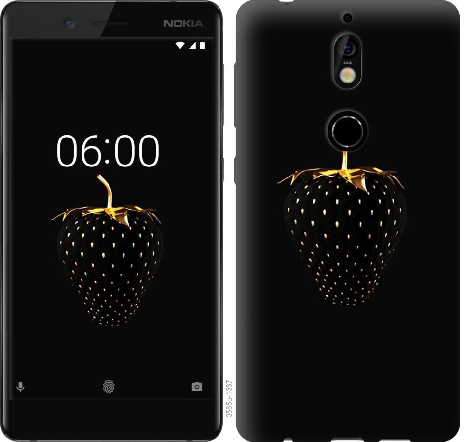 Чохол на Nokia 7  Чорна полуниця