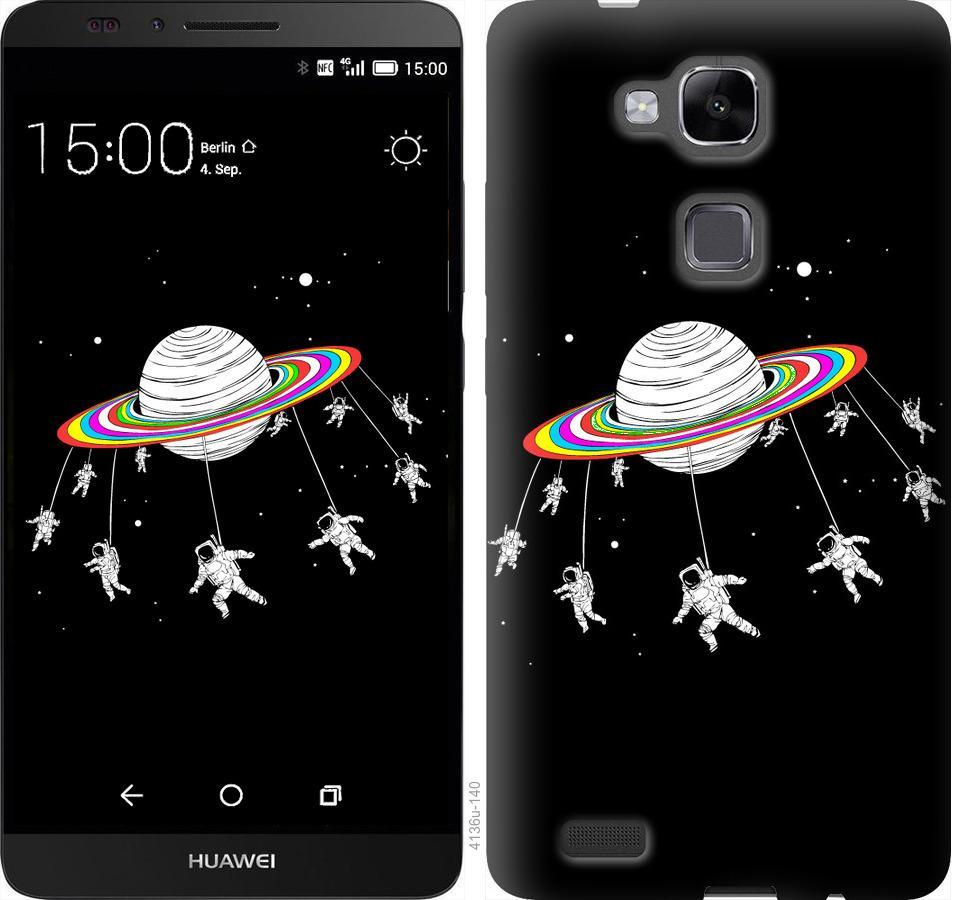 Чехол на Huawei Ascend Mate 7 Лунная карусель