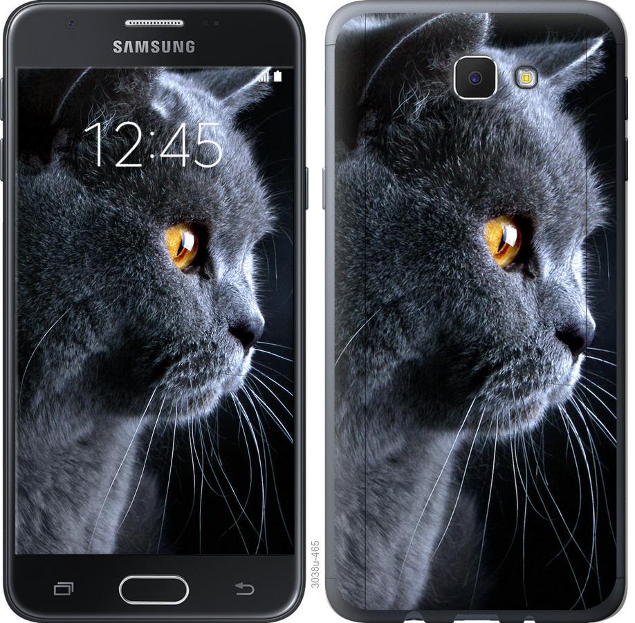 Чехол на Samsung Galaxy J5 Prime Красивый кот