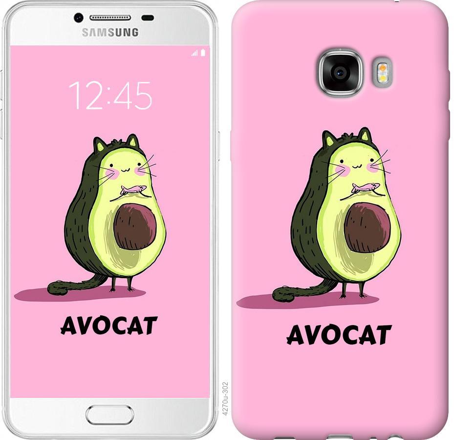 Чехол на Samsung Galaxy C7 C7000 Avocat