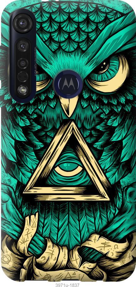 Чехол на Motorola G8 Plus Сова Арт-тату