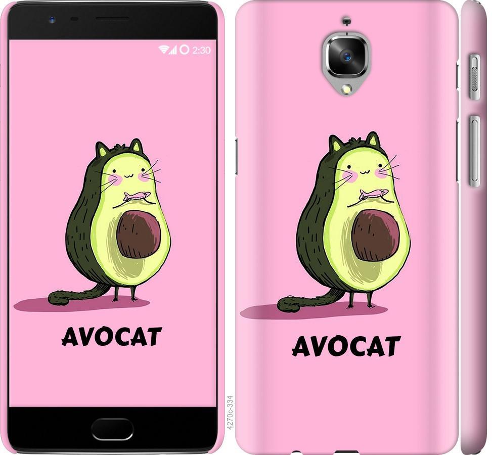 Чехол на OnePlus 3 Avocat