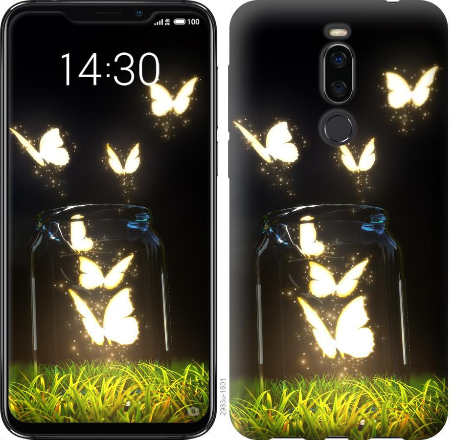 Чехол на Meizu X8 Светящиеся бабочки