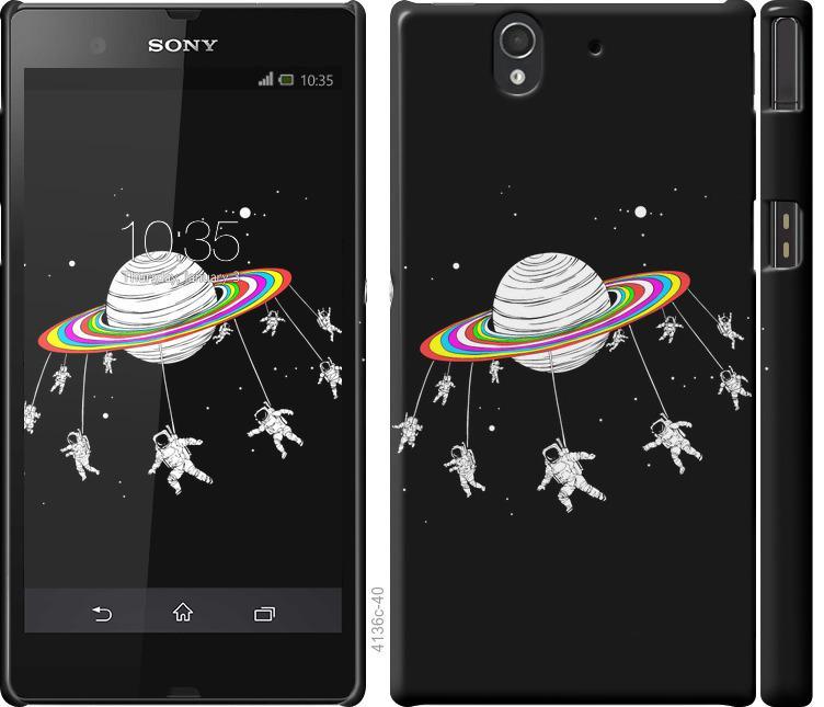 Чохол на Sony Xperia Z C6602 Місячна карусель