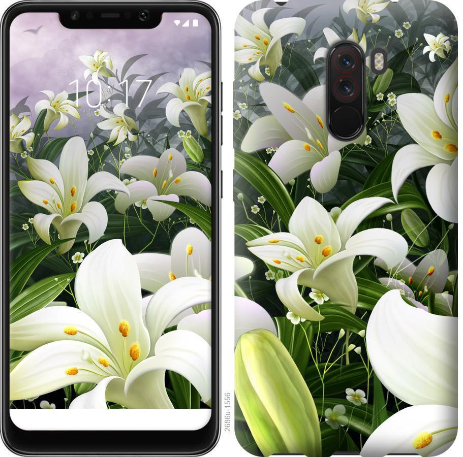 Чехол на Realme X2 Pro Белые лилии