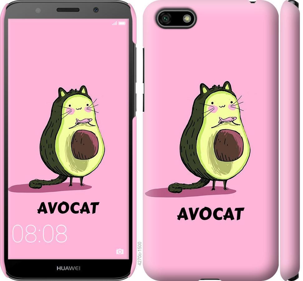 Чехол на Huawei Y5 2018 Avocat