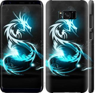 Чехол на Samsung Galaxy S8 Бело-голубой огненный дракон