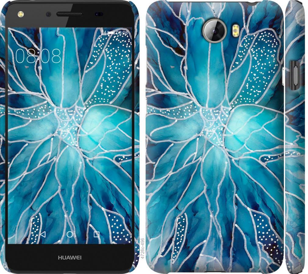 Чехол на Huawei Y5 II чернило
