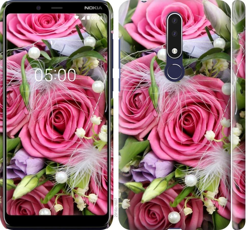 Чехол на Nokia 3.1 Plus Нежность