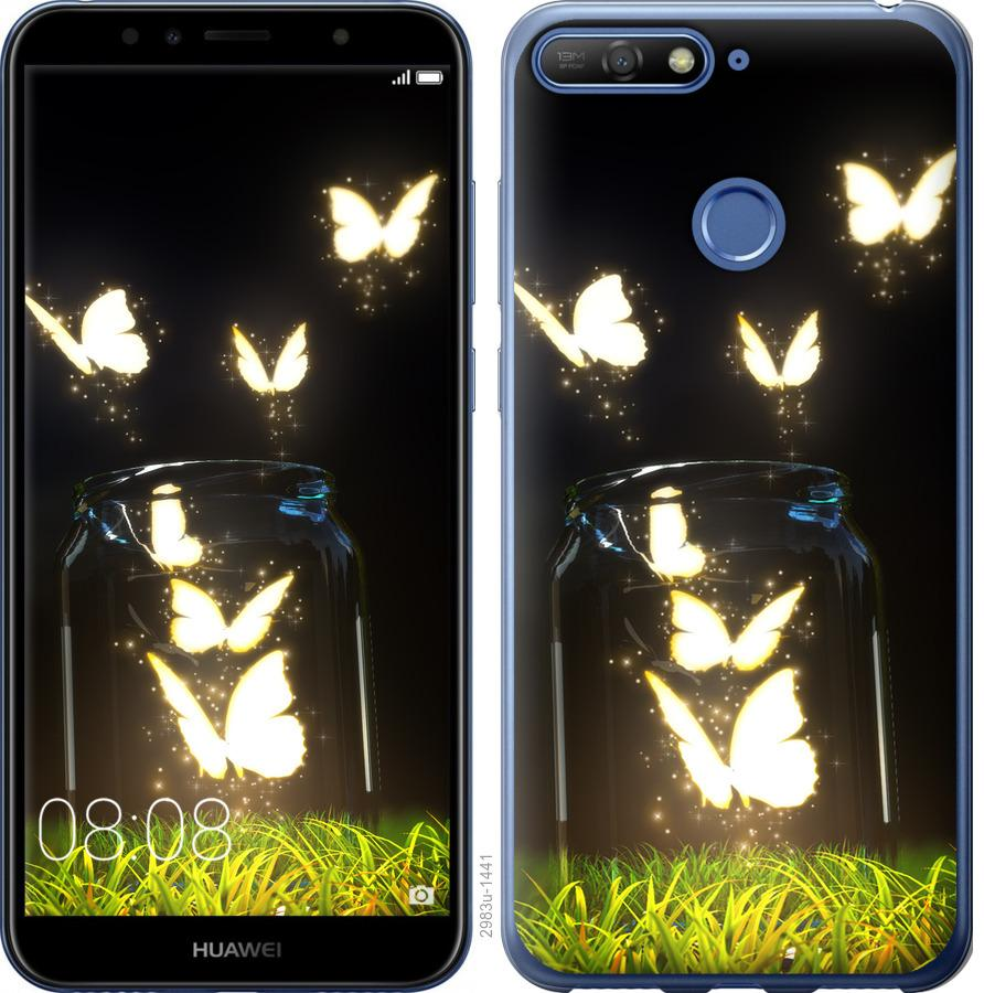 Чохол на Huawei Honor 7A Pro  Сяючі метелики