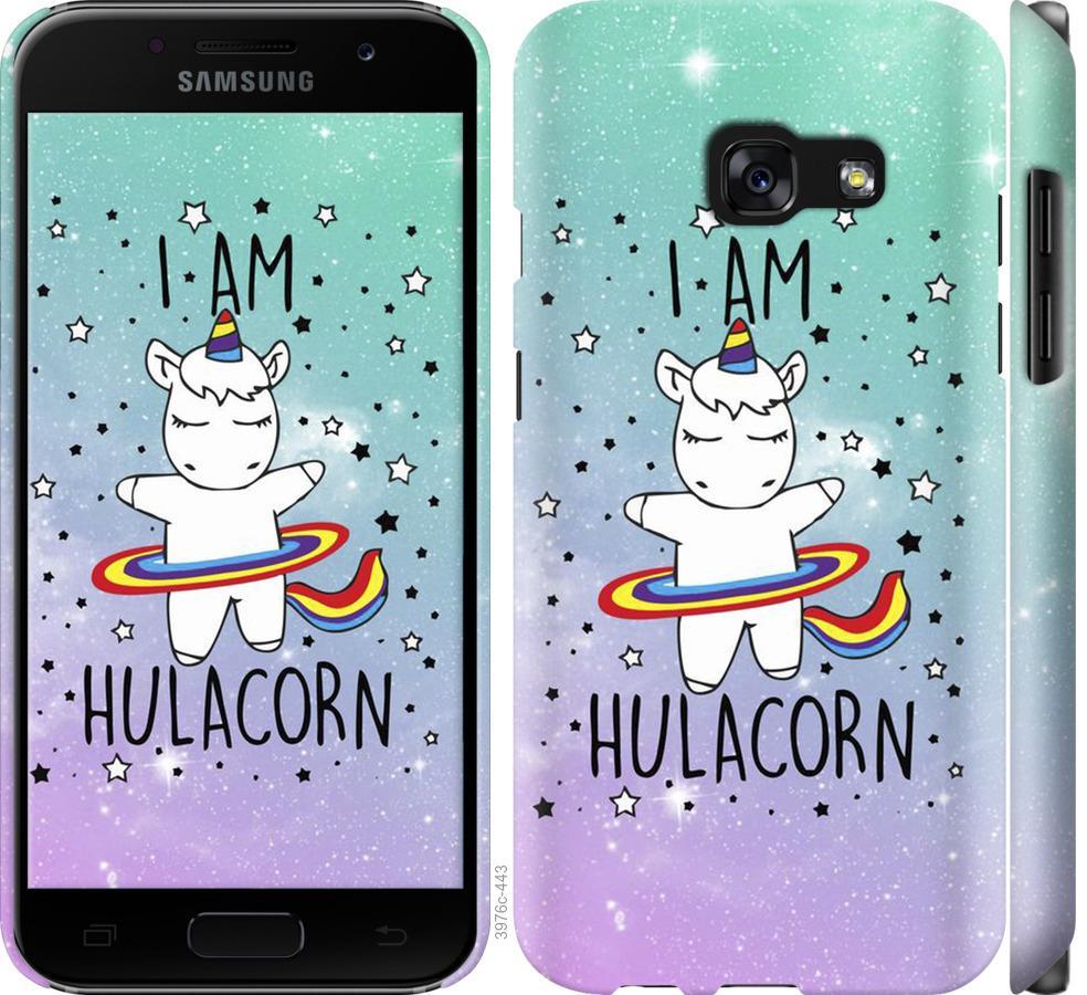 Чохол на Samsung Galaxy A3 (2017) Im hulacorn