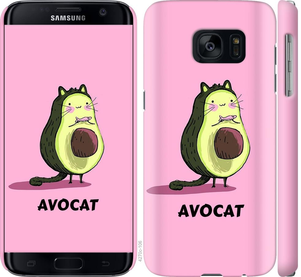Чехол на Samsung Galaxy S7 G930F Avocat