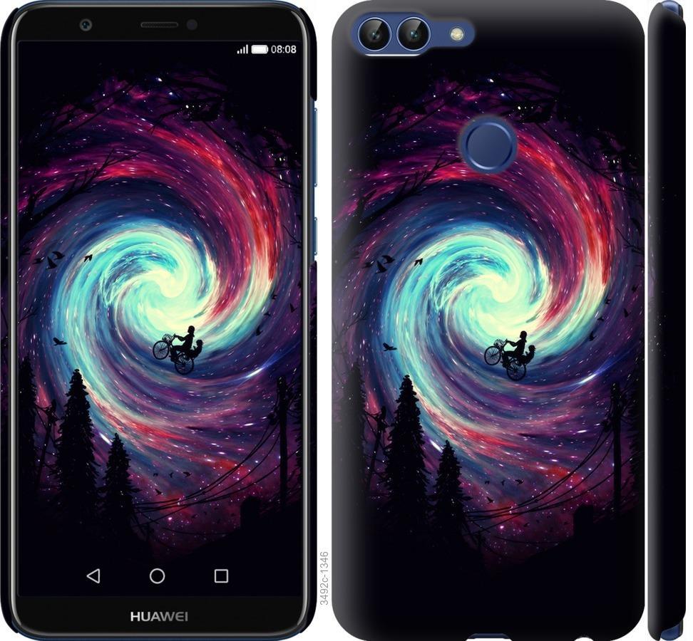 Чехол на Huawei P Smart Навстречу приключениям