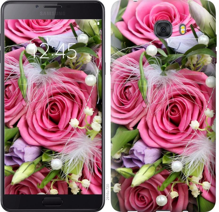Чехол на Samsung Galaxy C9 Pro Нежность