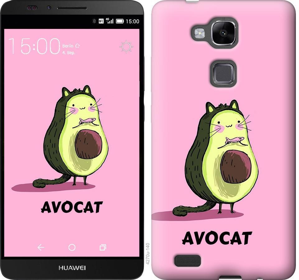 Чехол на Huawei Ascend Mate 7 Avocat