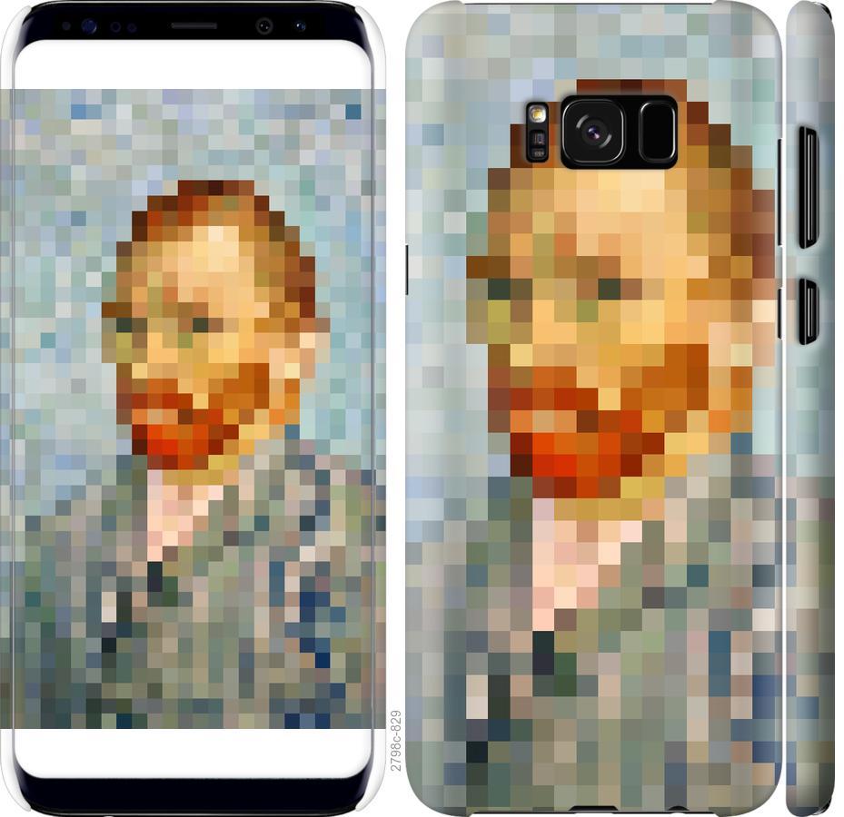 Чехол на Samsung Galaxy S8 Vincent van Gogh