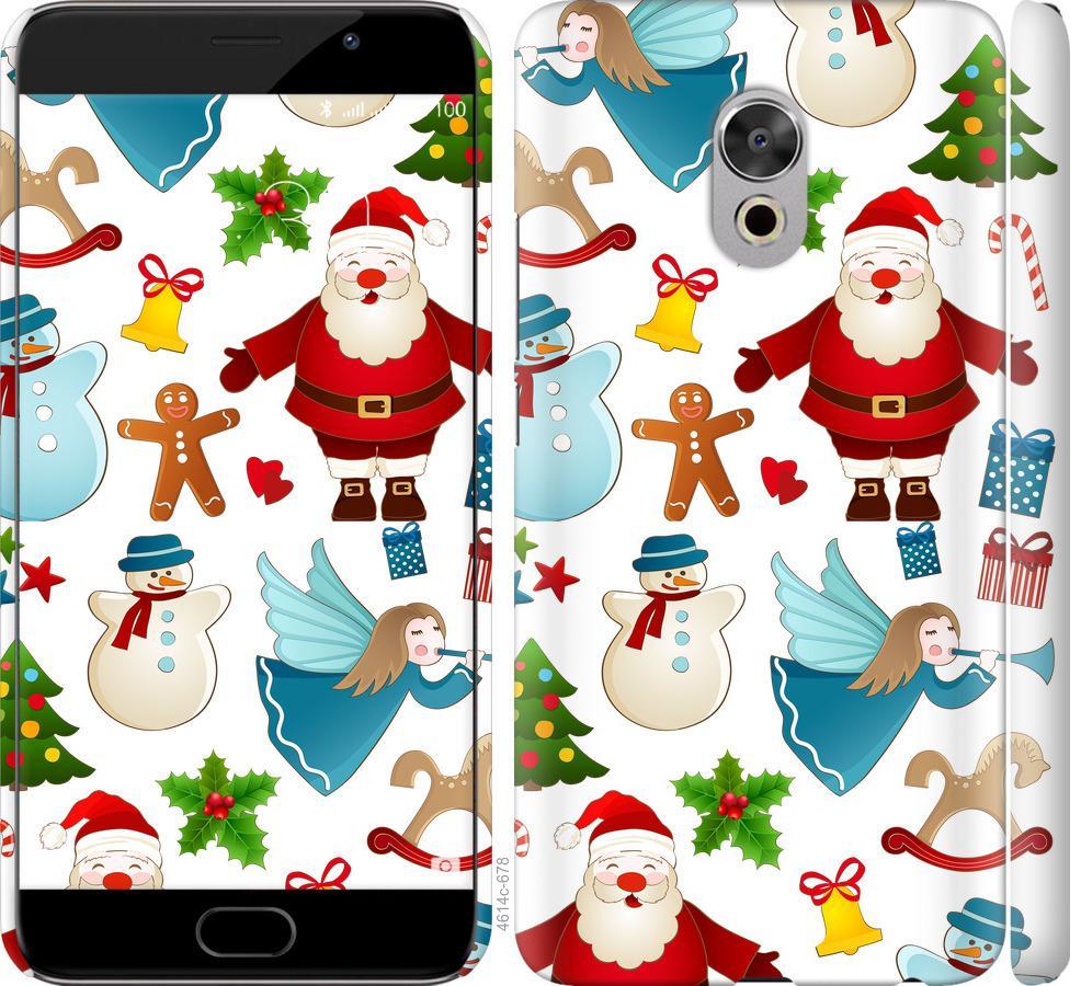 Чехол на Meizu Pro 6 Plus Новогодний 1