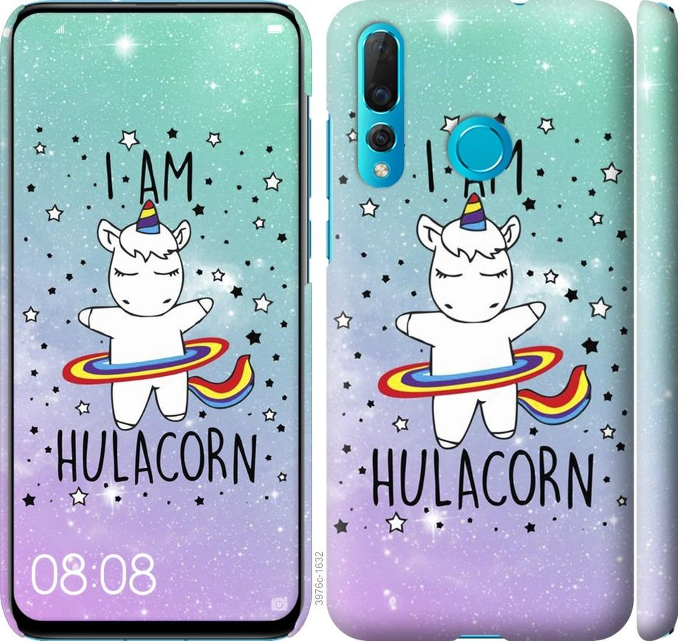 Чехол на Huawei Nova 4 Im hulacorn