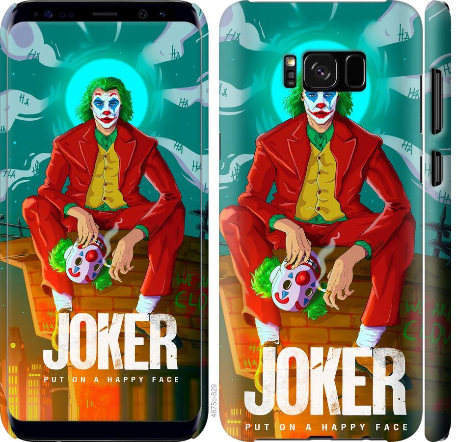 Чехол на Samsung Galaxy S8 Джокер1