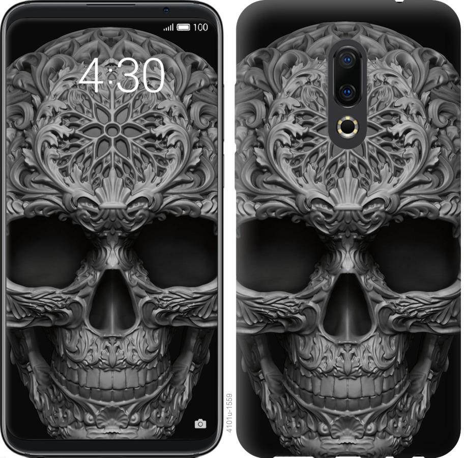 Чехол на Meizu 16th skull-ornament