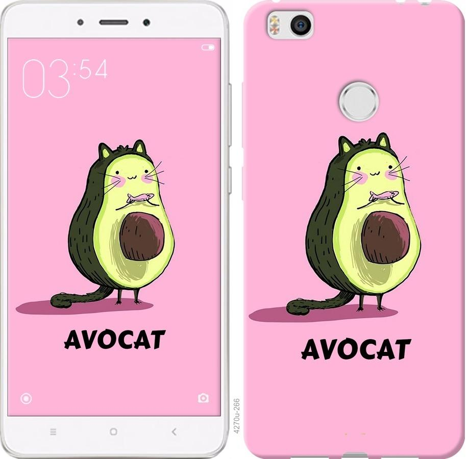 Чехол на Xiaomi Mi4s Avocat