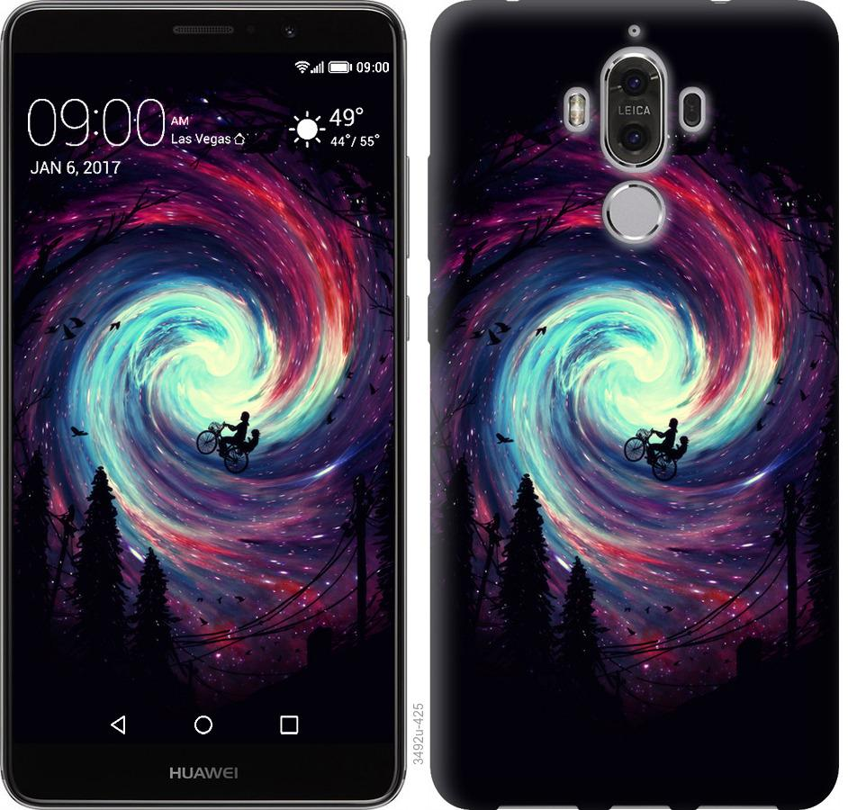 Чохол на Huawei Mate 9 Назустріч пригодам
