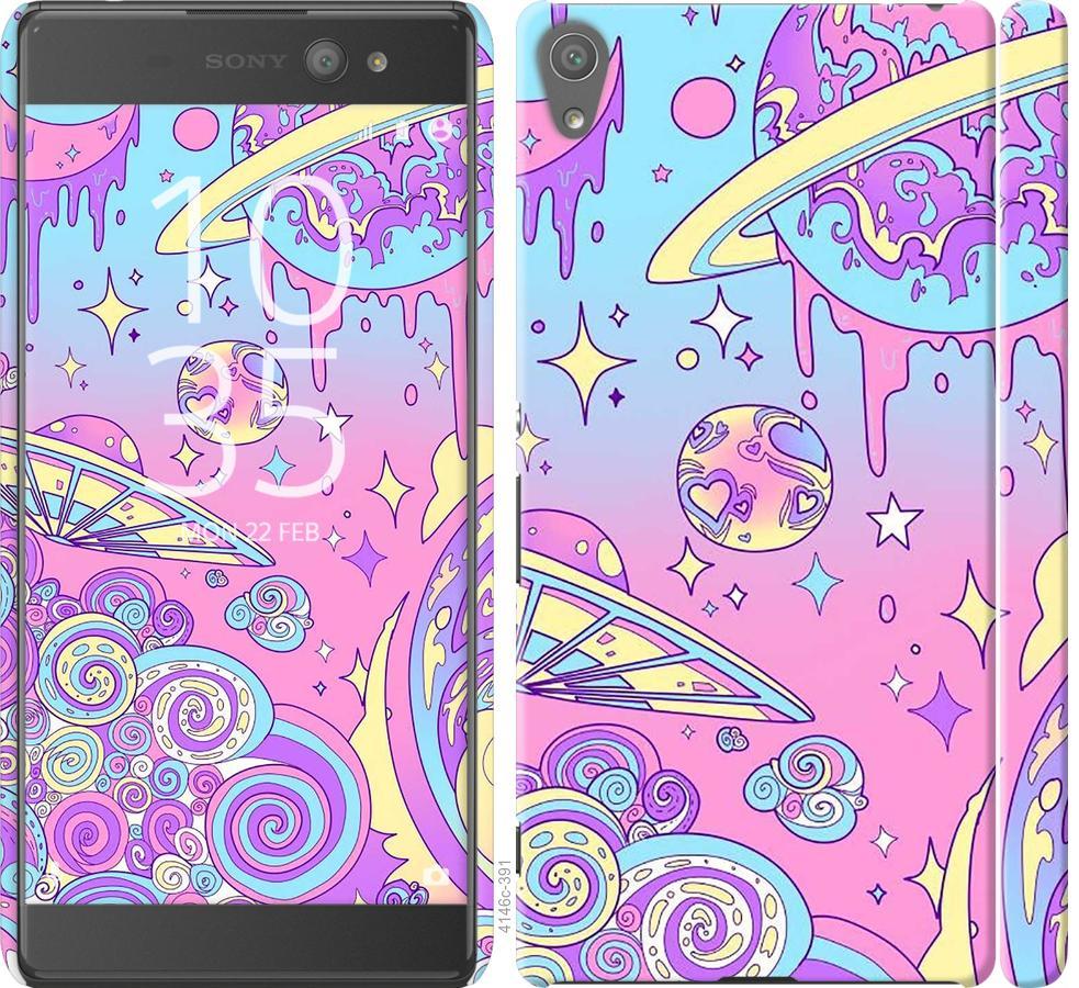 Чехол на Sony Xperia XA Ultra Dual F3212 Розовая галактика