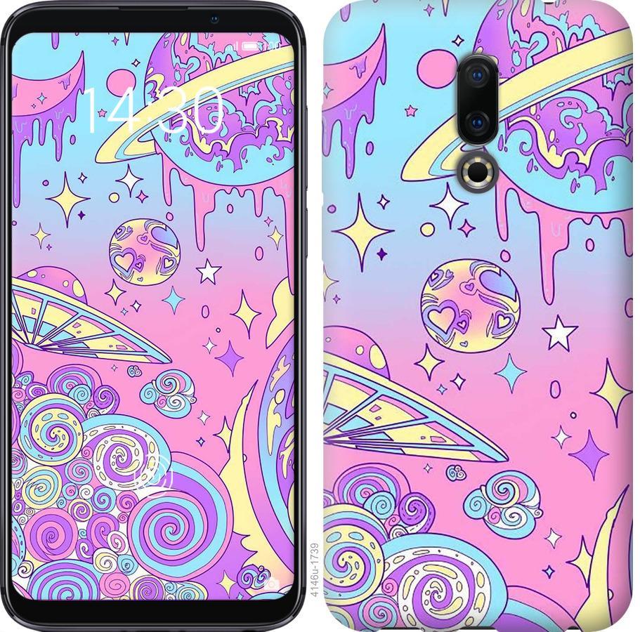 Чехол на Meizu 16 Розовая галактика