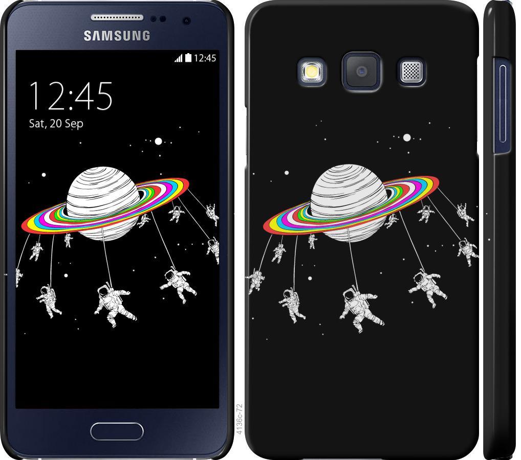 Чехол на Samsung Galaxy A3 A300H Лунная карусель