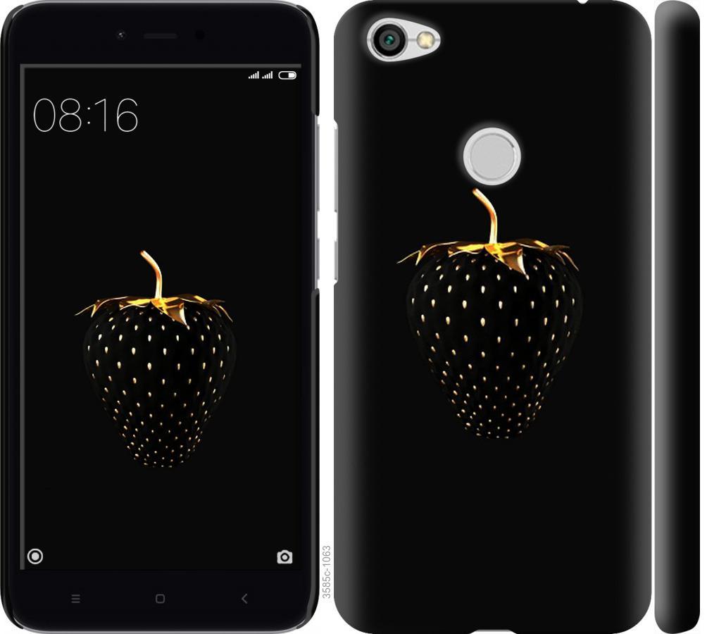 Чехол на Xiaomi Redmi Note 5A Prime Черная клубника