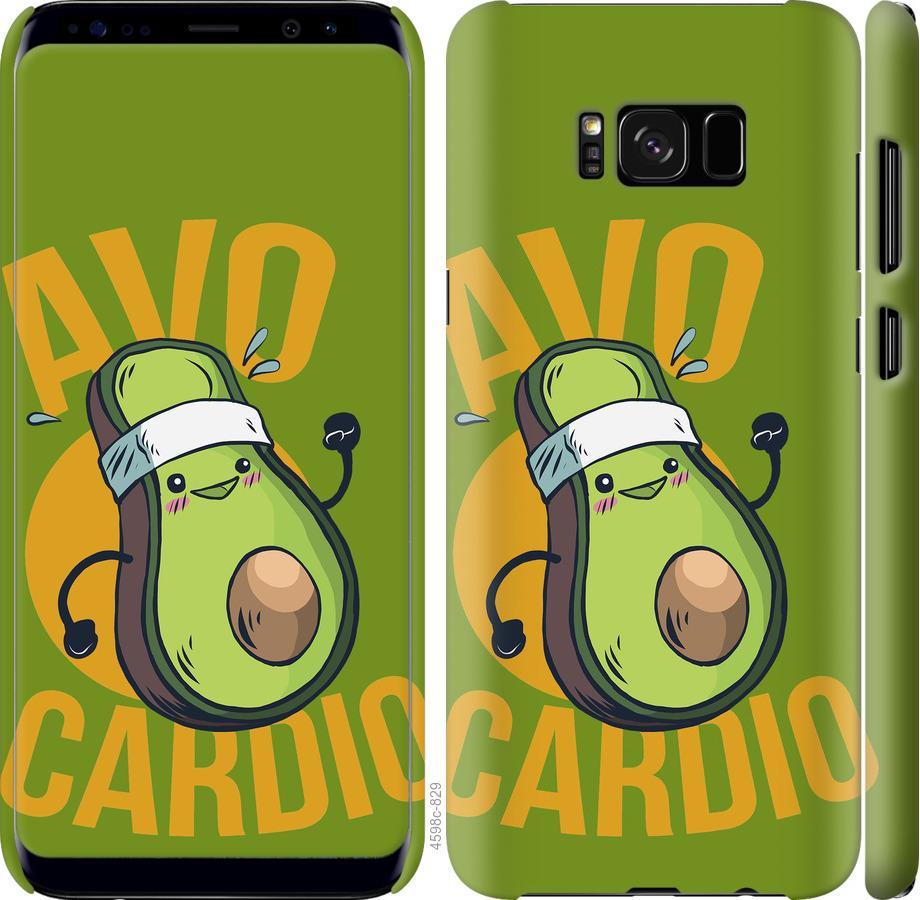 Чехол на Samsung Galaxy S8 Авокадо