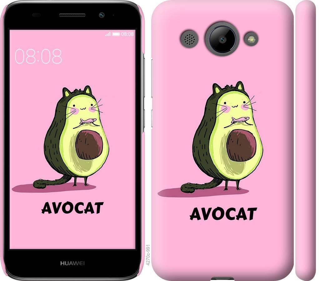 Чехол на Huawei Y3 2017 Avocat
