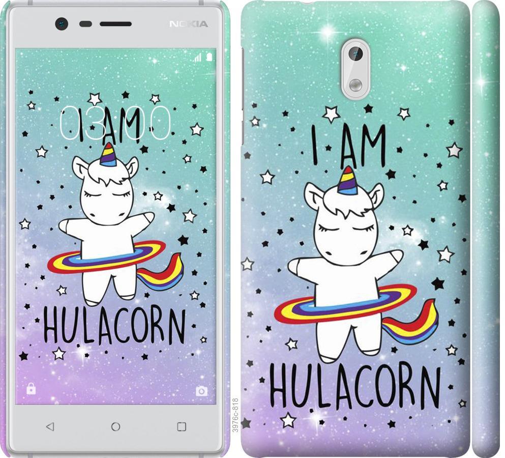Чехол на Nokia 3 Im hulacorn