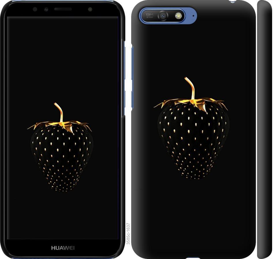 Чехол на Huawei Y6 2018 Черная клубника
